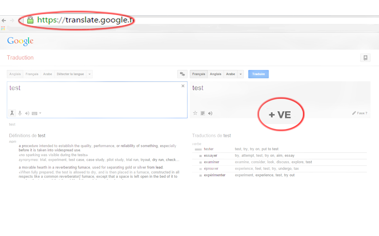 translate google ch